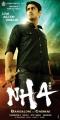 Siddharth in NH4 Telugu Movie Posters