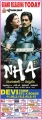 NH4 Movie Release Hyderabad Theatre List Posters