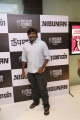 Actor Vijay Sethupathi @ Nibunan Movie Premiere Show Photos