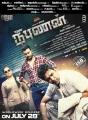 Prasanna, Varalaxmi, Arjun in Nibunan Movie Release Posters