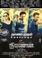 Varalaxmi, Arjun, Prasanna in Nibunan Movie Release Posters