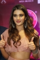 Actress Nidhhi Agerwal launches Chocolate Room @ Hitech City Photos