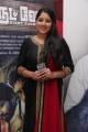 Actress Anumol @ Night Show Trailer Launch Photos
