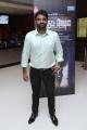 Director Vijay @ Night Show Trailer Launch Photos