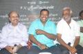 Nijama Nizhala Movie Audio Launch Stills