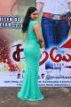 Tamil Actress Nikesha Patel New Hot Images