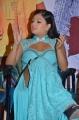 Actress Nikesha Patel New Hot Images