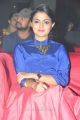 Actress Nikhila Vimal Images @ Meda Meeda Abbayi Audio Launch