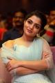 Actress Nikhila Vimal Stills @ Donga Movie Pre Release