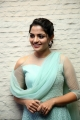 Actress Nikhila Vimal Stills @ Donga Pre Release Function