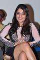 Actress Nikita Thukral Hot Photos @ Terror Movie Logo Launch