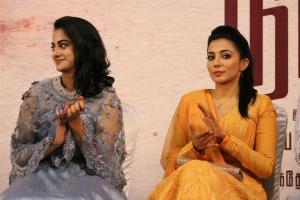 Namitha Pramod, Parvathy Nair @ Nimir Movie Audio Launch Stills