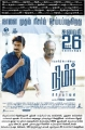 Udhayanidhi Stalin, J. Mahendran in Nimir Movie Release Posters
