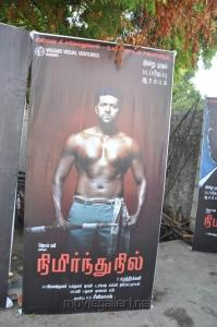Nimirndhu Nil Movie Poster at Pooja