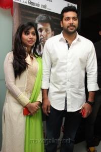 Aarthi & Jayam RaVI @ Nimirnthu Nil Movie Audio Launch Stills