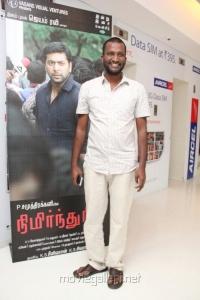 Suseenthiran @ Nimirnthu Nil Movie Audio Launch Stills