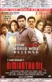 Nimirnthu Nil Tamil Movie Release Posters