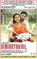 Amala Paul, Jayam Ravi in Nimirnthu Nil Movie Release Posters