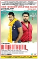 Jayam Ravi's Nimirnthu Nil Movie Release Posters