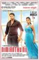Jayam Ravi, Amala Paul in Nimirnthu Nil Movie Release Posters
