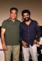 Kamal, Ameer @ Ninaithale Inikkum Movie Trailer Launch Stills