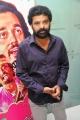 Ameer @ Ninaithale Inikkum Movie Trailer Launch Stills