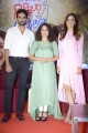Ashok Selvan, Nithya Menen, Ritu Varma @ Ninnila Ninnila Movie Press Meet Stills