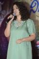 Actress Nithya Menen @ Ninnila Ninnila Movie Press Meet Stills