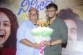 BVSN Prasad, Ani Sasi @ Ninnila Ninnila Movie Press Meet Stills