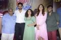 BVSN Prasad, Ashok Selvan, Nithya Menen, Ritu Varma, Ani Sasi @ Ninnila Ninnila Press Meet Stills