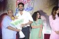 BVSN Prasad, Ashok Selvan @ Ninnila Ninnila Movie Press Meet Stills