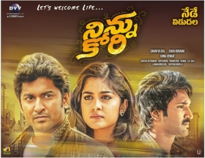 Nani, Nivetha Thomas, Aadhi in Ninnu Kori Movie Release Posters