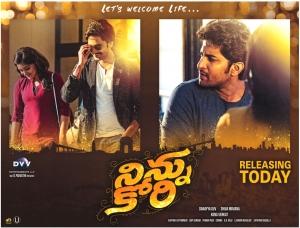 Nivetha Thomas, Aadhi, Nani in Ninnu Kori Movie Release Posters