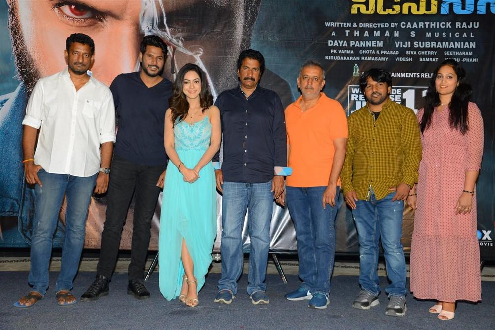 Ninu Veedani Needanu Nene Movie Trailer Launch Stills
