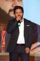 Ninu Veedani Needanu Nene Pre Release Photos