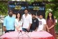Ninu Veedani Needanu Nene Success Celebrations Photos