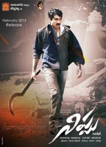 Ravi Teja Nippu Movie Posters