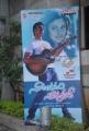 Nirantharam Nee Oohalo Audio Release Photos