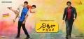 Shriya Sharma, Nagarjuna, Roshan Meka in Nirmala Convent Movie Wallpapers