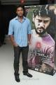 Actor Vikram at Nirnayam Movie Audio Launch Photos