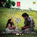 Baby Vedika, Vikram in Nirnayam Movie Wallpapers