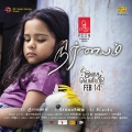Baby Vedika in Nirnayam Movie Wallpapers