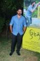 Actor Ajay @ Nisaptham Audio Launch Stills