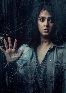 Anushka in Nisaptham Movie Stills HD