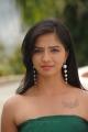 Hot Nisha Shah in Oh My Love