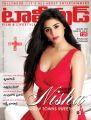 Nisha Tollywood Magazine Exclusive Cover Photo Shoot Pics