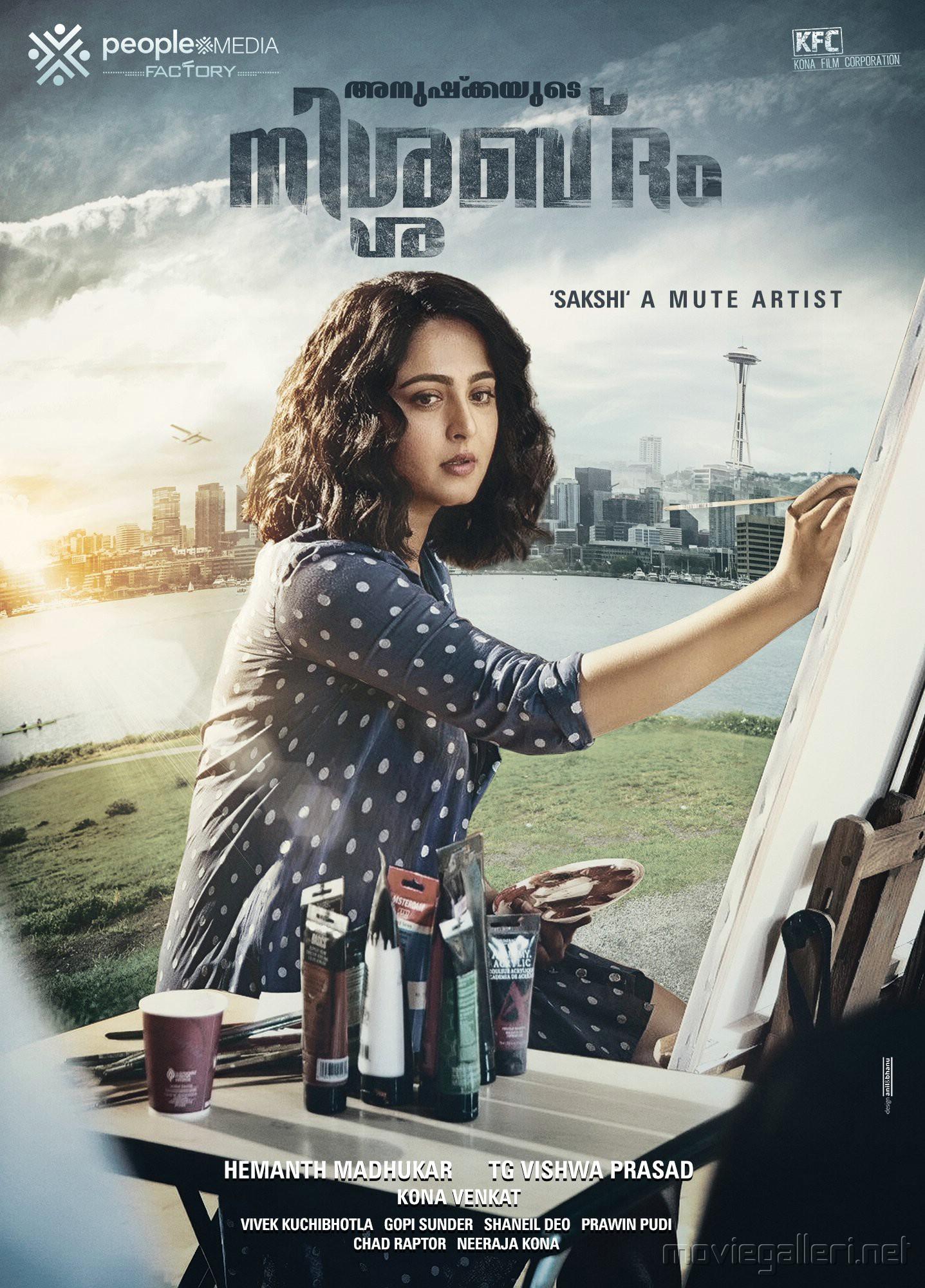 Actress Anushka Nishabdham Malayalam Movie First Look Poster HD