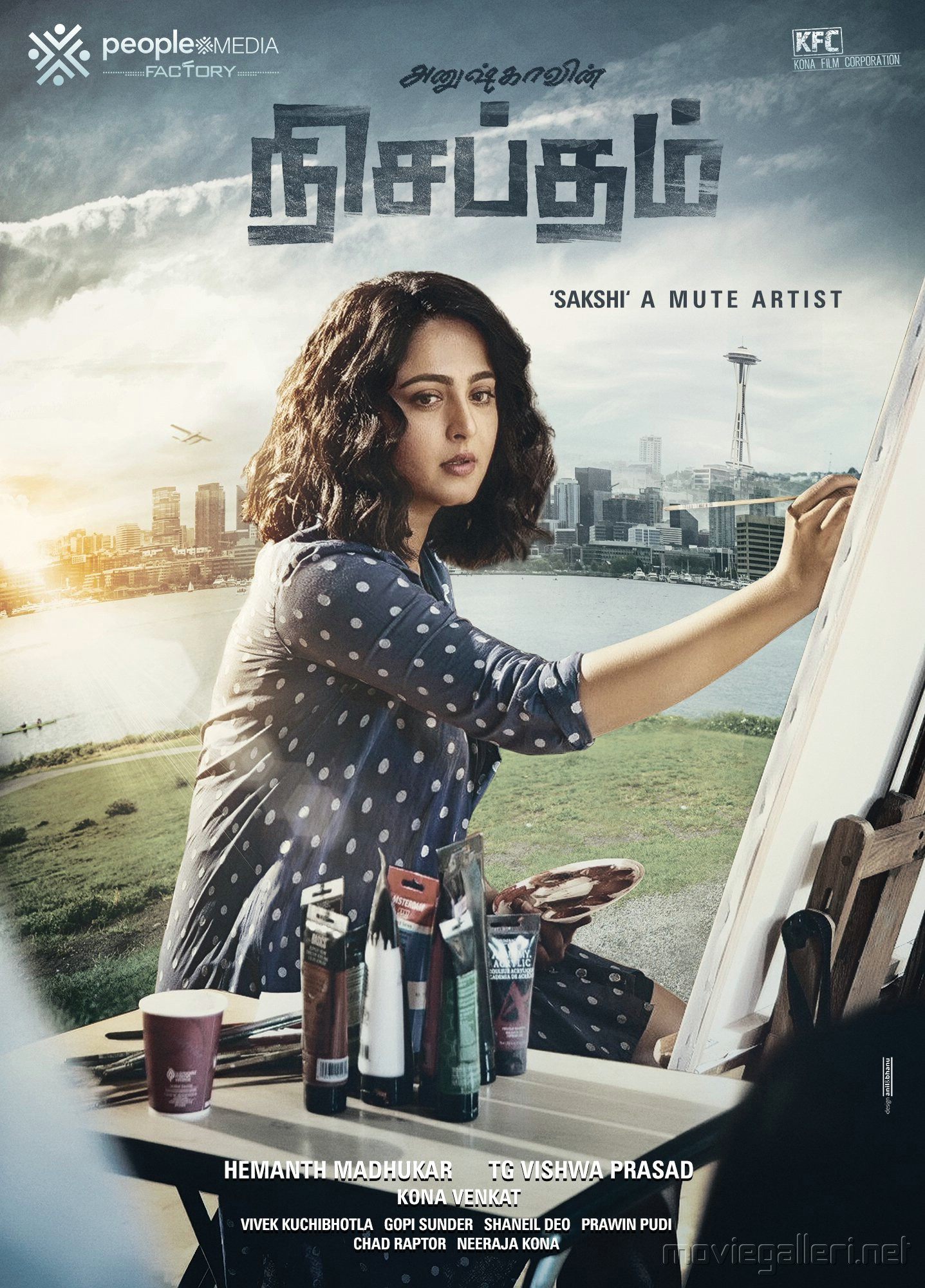 Actress Anushka Nishabdham Movie First Look Poster HD