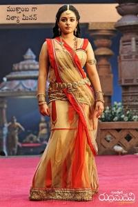Actress Nithya Menon as Mukthamba in Rudramadevi Movie Posters