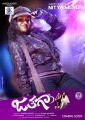 Nithya Menon Birthday Special Jathaga Movie Posters